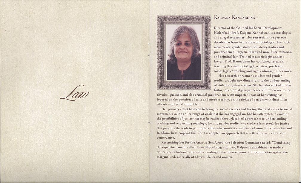 Amartya Sen Award 2012